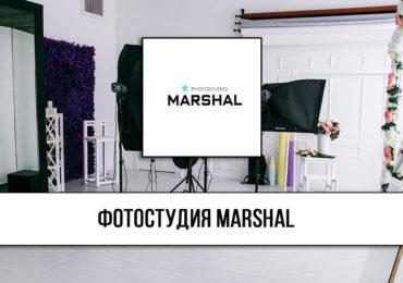 Фотостудія Marshal